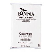 Μελισσοτροφή Βανίλια 2kg