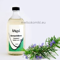 Νερό Δεντρολίβανο 0,500 ml